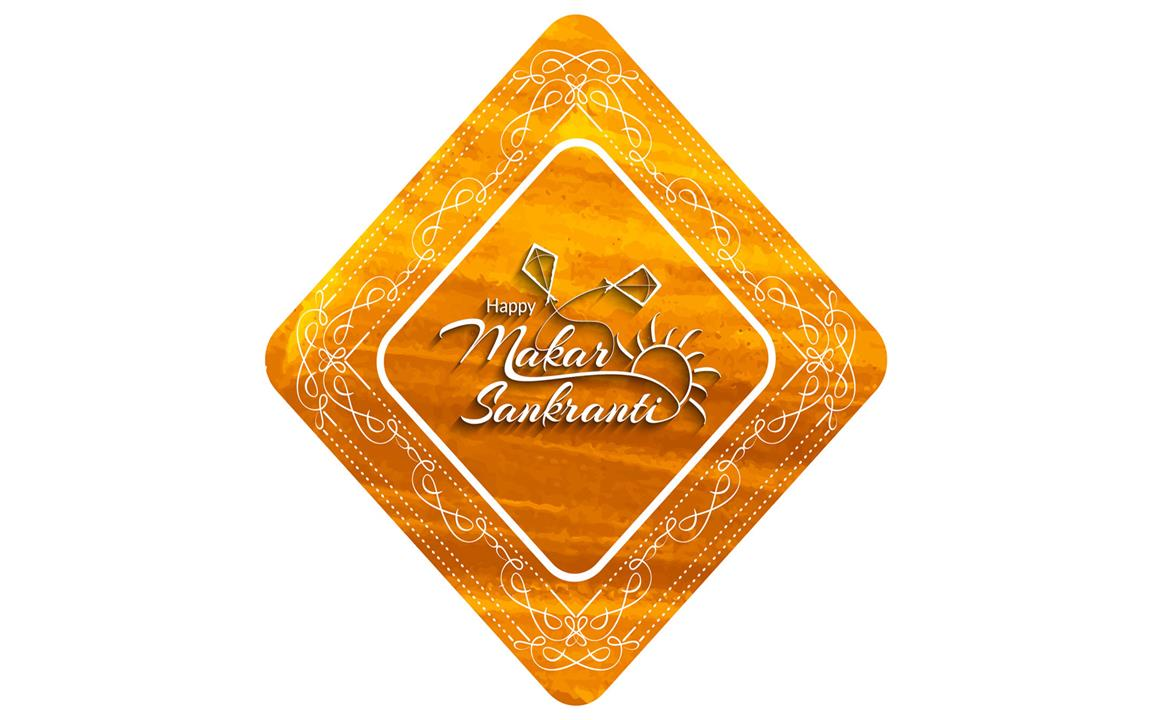 1152x720 Happy Makar Sankranti Greeting Wishes
