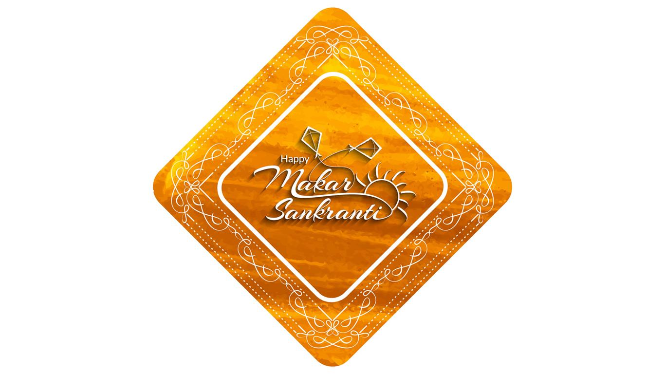 1366x768 Happy Makar Sankranti Greeting Wishes