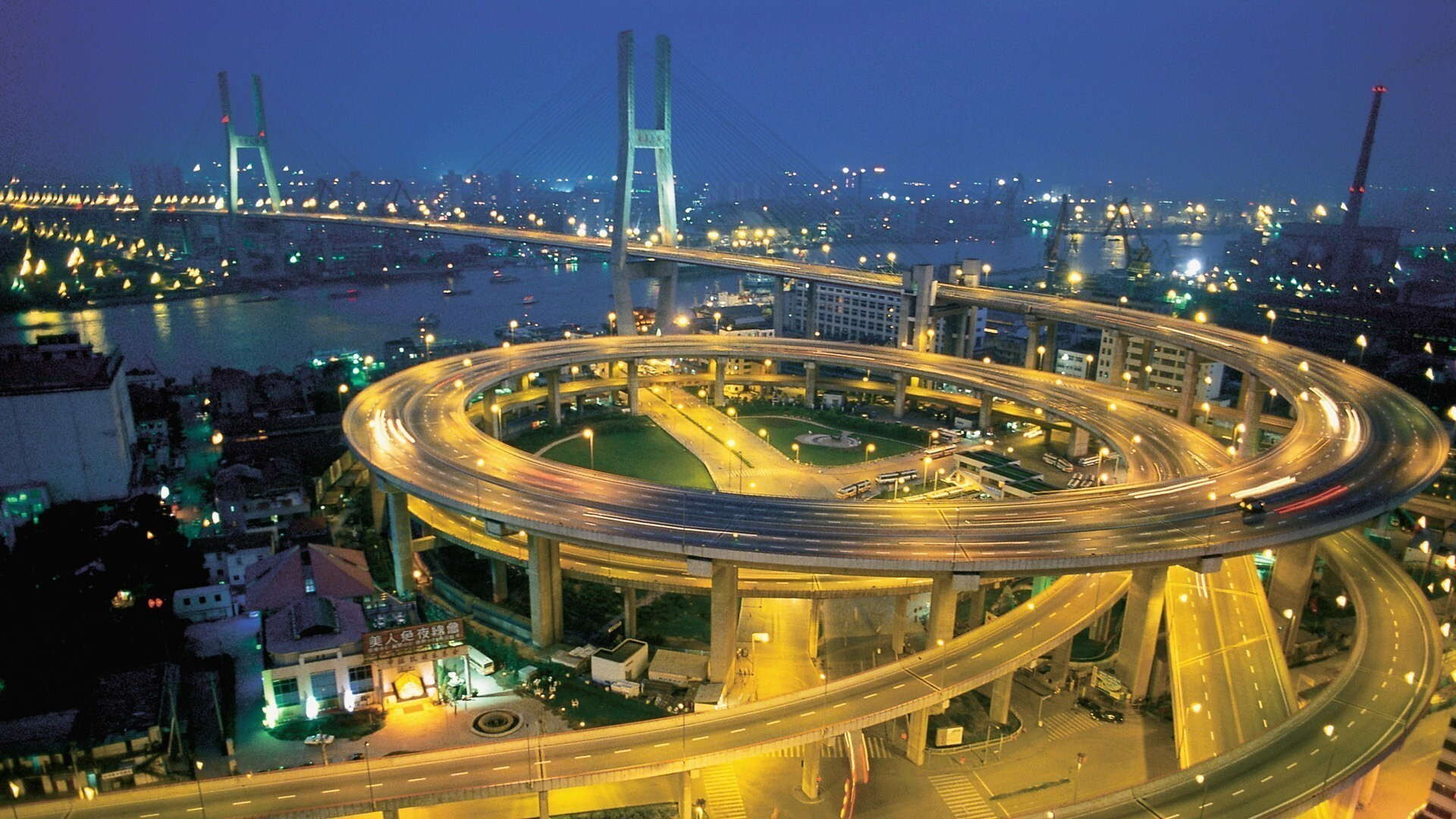 night look of nanpu bridge and spiral road in china country hd