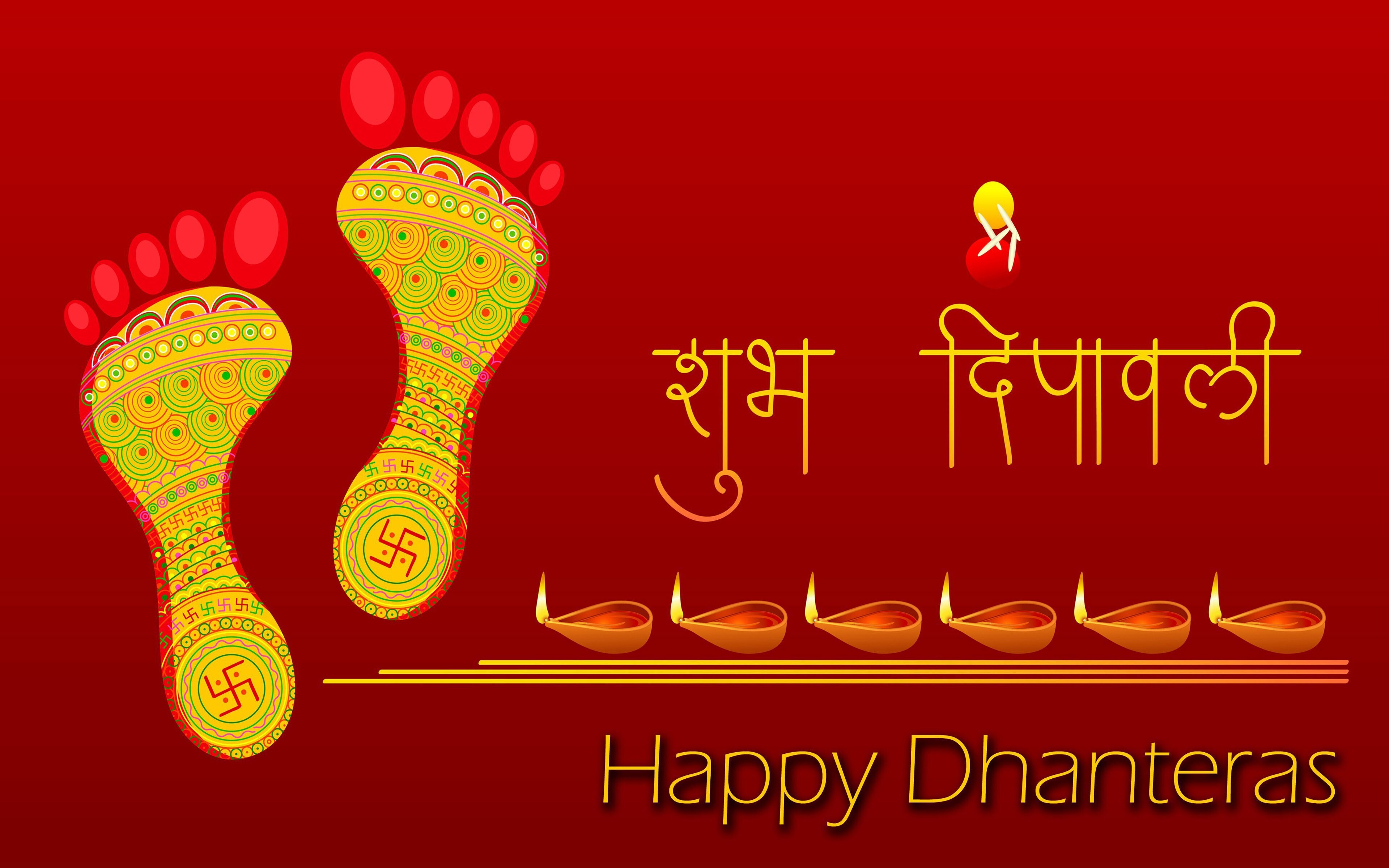 Happy Diwali And Dhanteras Wallpapers: Subh Dipawali And Happy Dhanteras 4K Wallpaper