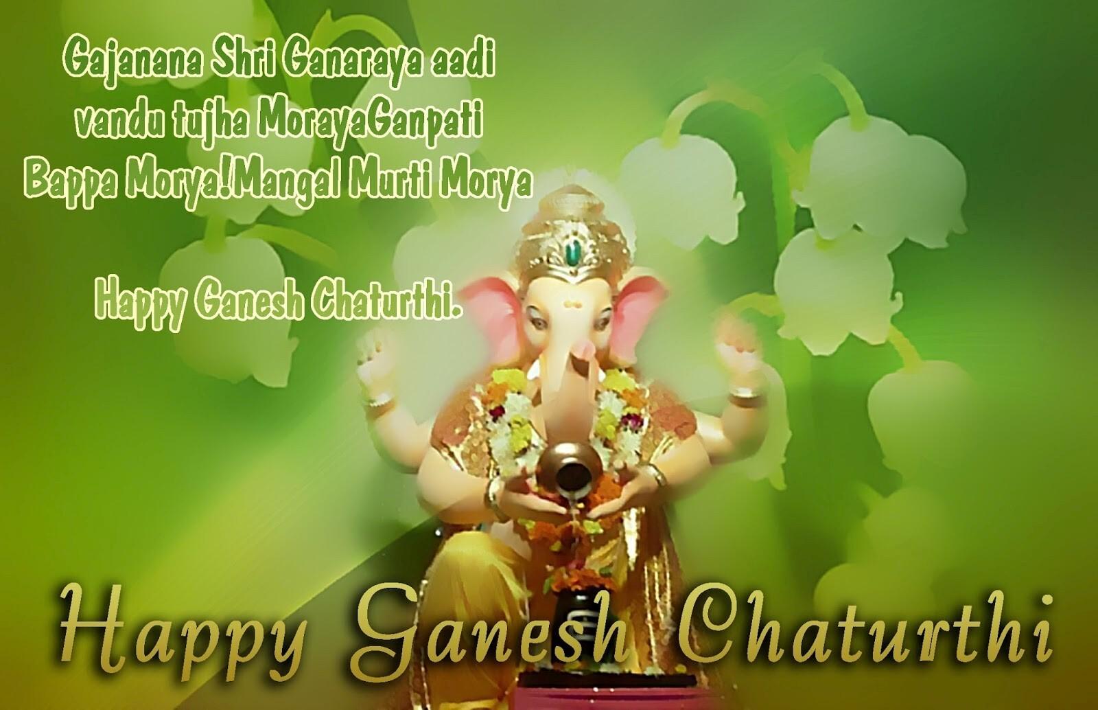 Gree Ganesh Chaturthi Greetings Photo Hd Wallpapers