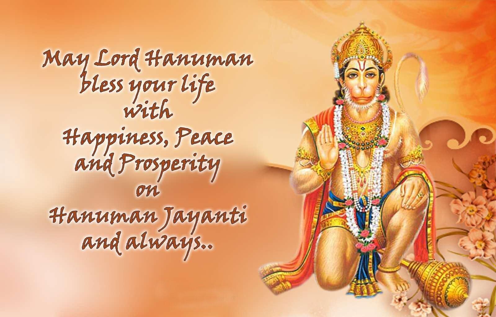 Happy Hanuman Jayanti Greeting Quote Wallpaper Hd Wallpapers