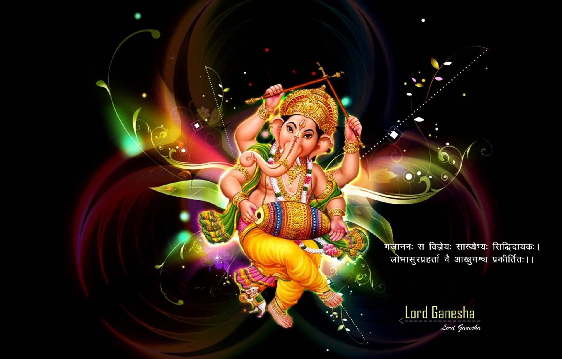 Lord Ganesha On Festival Ganesh Chaturthi
