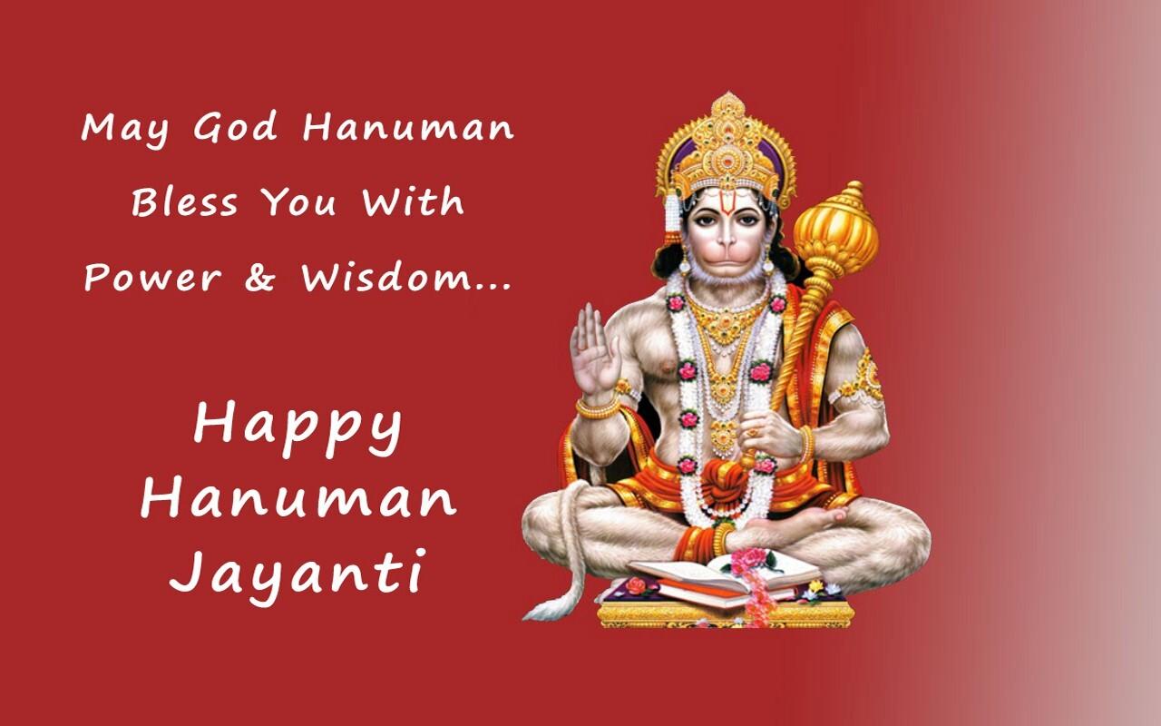 Wish You Happy Hanuman Jayanti Hd Wallpapers