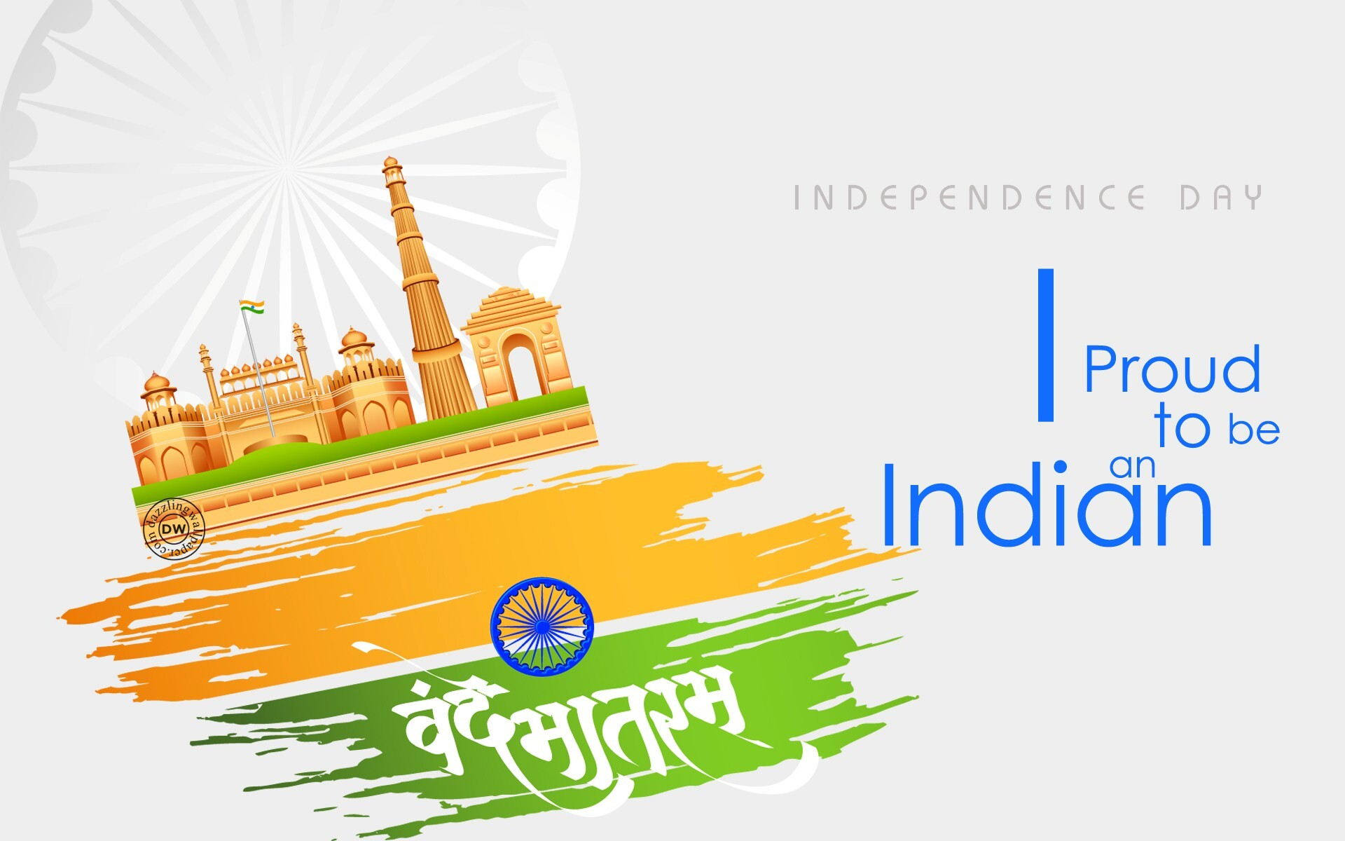 Bhartiya Independence Day HD Wallpapers for free download