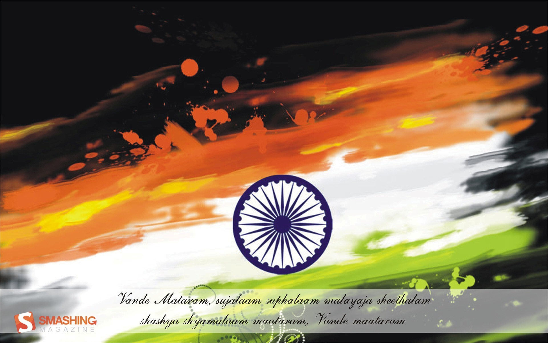 vande mataram on indian flag | hd wallpapers