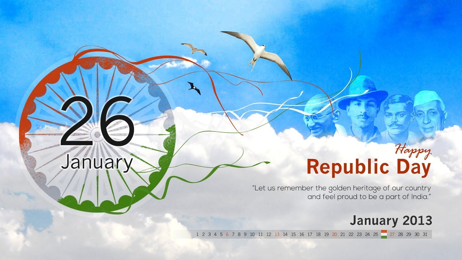 26 January Republic Day Quote Hd Wallpapers