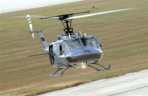 Helicopter 2133 Image