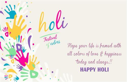 Holi Festival of Colors Greetings Message HD Wallpaper