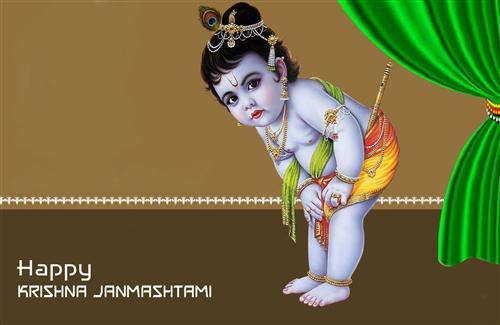 Happy Janmashtami Kanha Wallpaper