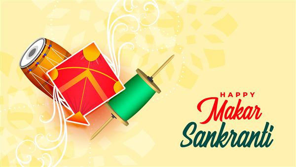 Happy Makar Sankranti 4K Wallpaper