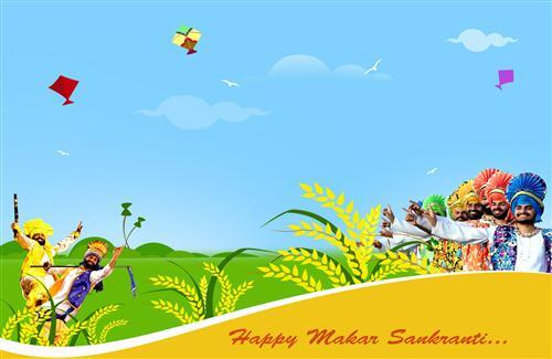 Happy Makar Sankranti Greetings Indian Festival HD Images
