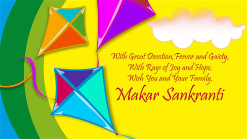 Wish You Happy Makar Sankranti