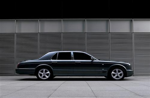 Black Bentley Arnage T 201 Car