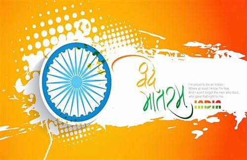 Indian Republic Day Greeting Quote Desktop Laptop Wallpaper