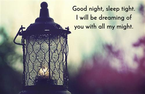 Good Night Sleep Tight Thought Wallpaper