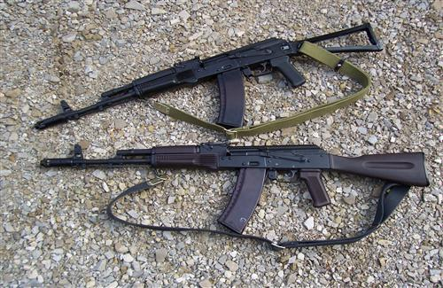 AK47 Rifle Weapons HD Wallpaper