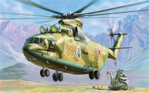 Mil Mi 26 Russian Military Helicopter Photo