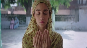 Alia Bhatt Prayer Scene in Film