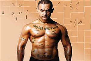 Aamir Khan Look of Ghajini