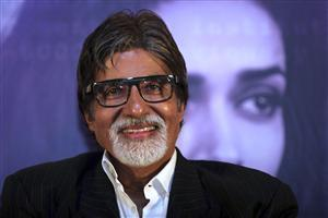 Amitabh Bachchan in Smile