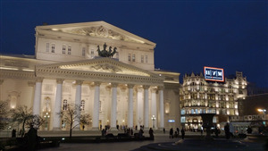 Bolshoi Theatre in Moscow Russia Tourist Place 4K Wallpapers
