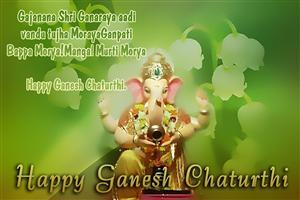 Gree Ganesh Chaturthi Greetings Photo