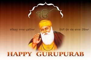 Happy Gurupurab HD Wallpaper