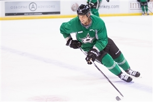 Jamie Benn Canadian Ice Hockey Player