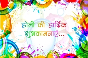 Holi Festival Hindi Greetings Wish HD Wallpapers Desktop Laptop Background