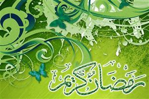 Green Ramdan Wallpaper
