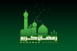 Lovely Ramdan Kareem Wallpaper