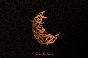 Ramdan Kareem Photo