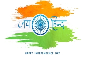 Happy Independence Day of India HD Photo
