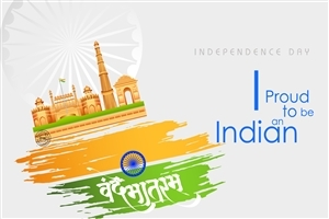 Proud To Be An Indian Independence Day HD Desktop Background Wallpaper