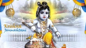 HD Wallpaper of God Krishna Festival Janmashtami