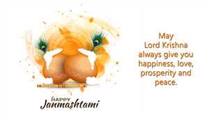 Happy Janmashtami Greeting Wishes Photo