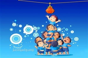 Happy Janmashtami HD Desktop Wallpapers