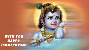 Wish You Happy Krishna Janmashtami Photo