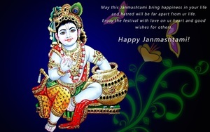 Wish You Krishna Happy Janmashtami Wallpaper