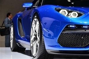 Blue Lamborghini Asterion in Paris Wallpapers