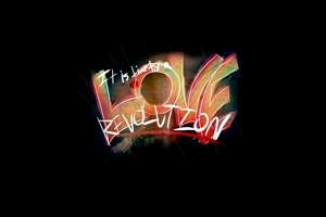 Love Revolution High Quality Wallpapers