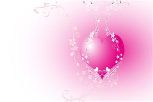 Pink Heart with White Vector Design