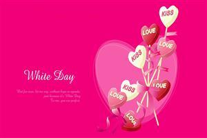 White Day Wallpaper with Love Heart