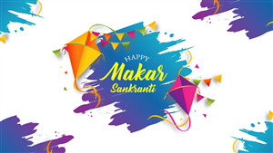 Happy Makar Sankranti HD Background Wallpaper