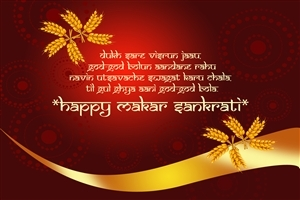 Makar Sankranti Wish You Greetings Wallpapers