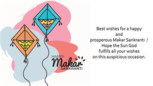 Wish You Happy Makar Sankranti Wallpaper