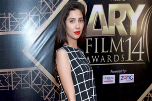 New Actress Mahira Khan HD Wallpapers