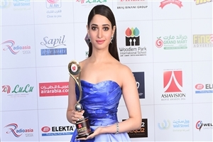 Tamannaah Bhatia with Award Photo