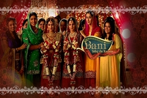 Bani Ishq Da Kalma Indian TV Serial Cast Wallpaper